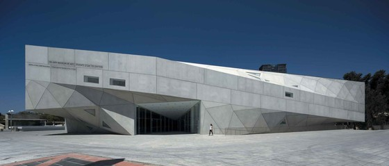 South facade. Photo: Amit Geron/Courtesy Tel Aviv Museum of Art.