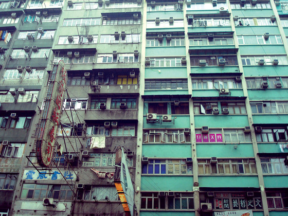Hong Kong apartments, 2009.